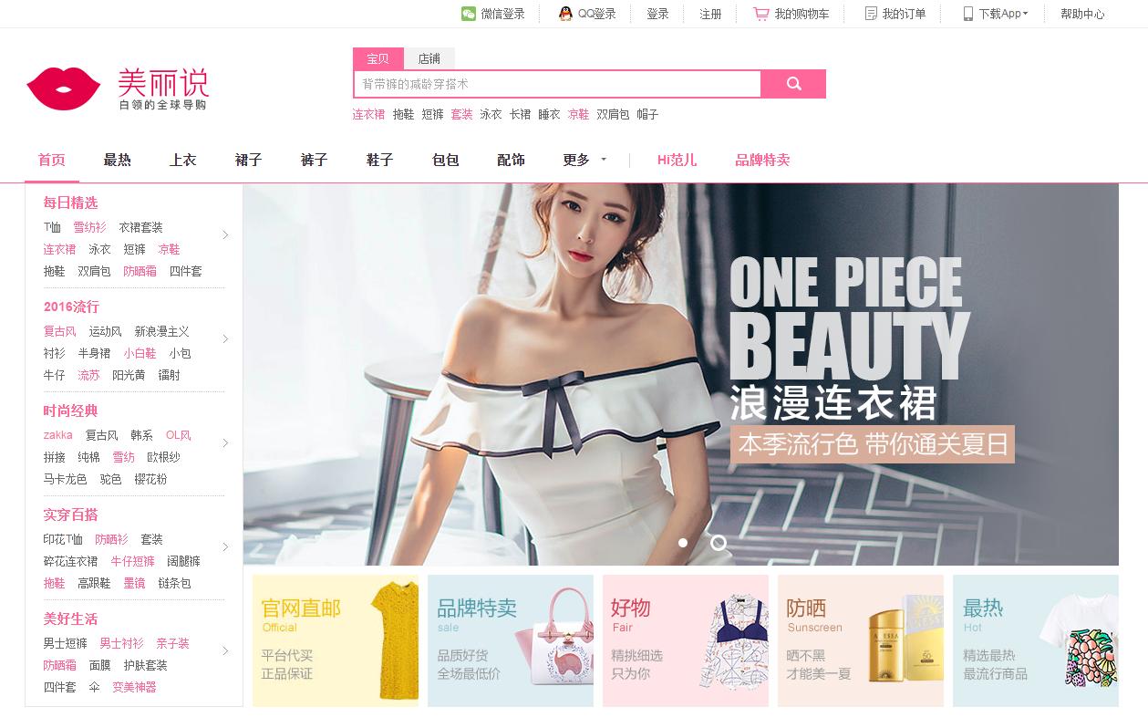 10 website de nhap hang goc khap a chau 5