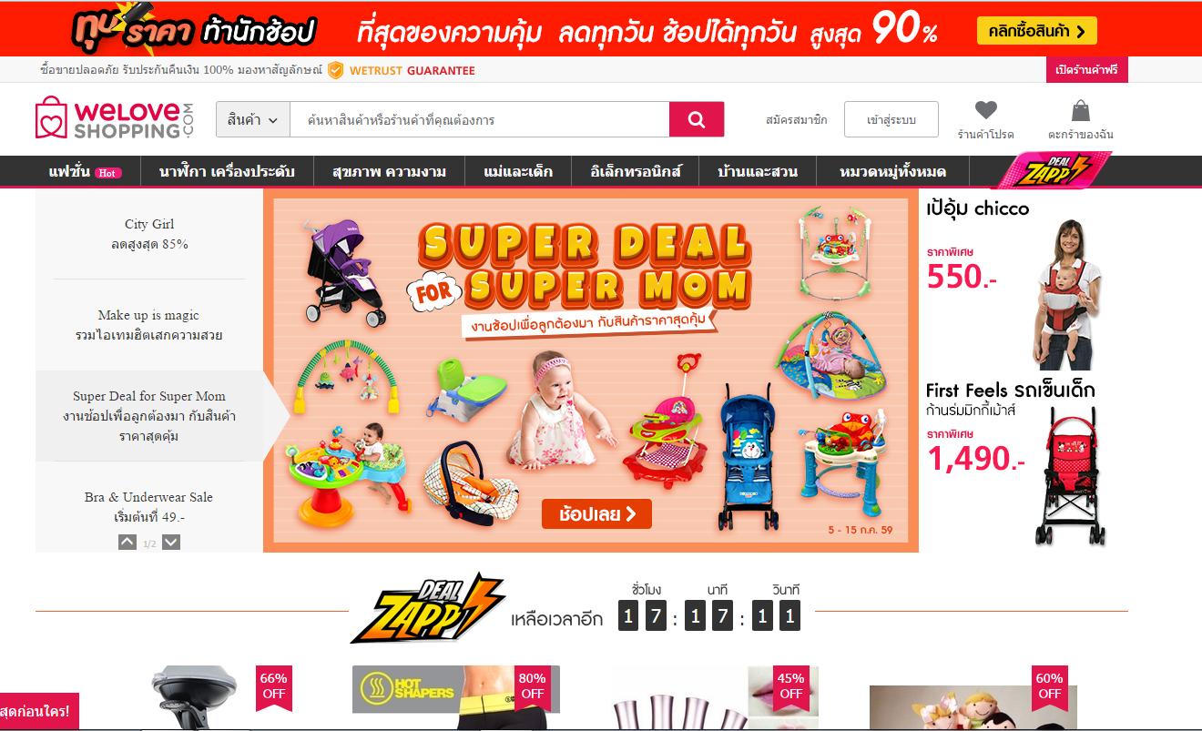 10 website nhap hang gia goc a chau 1