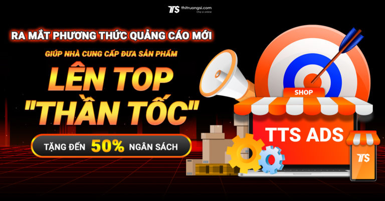 banner-ads-1200x628-RAMAT-TTS-ADS